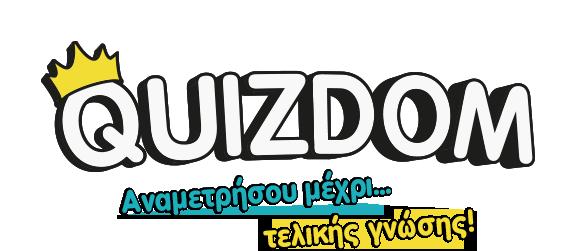 Quizdom_logo_big