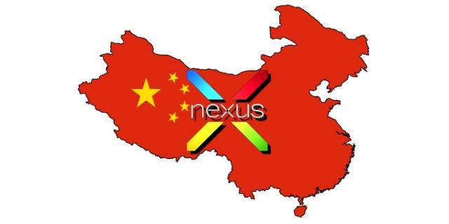 nexus-china
