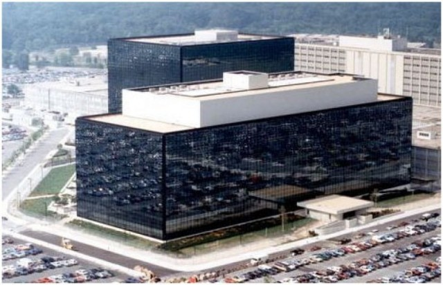 nsa-central-building-maryland
