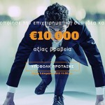 Empowering eEntrepreneurship