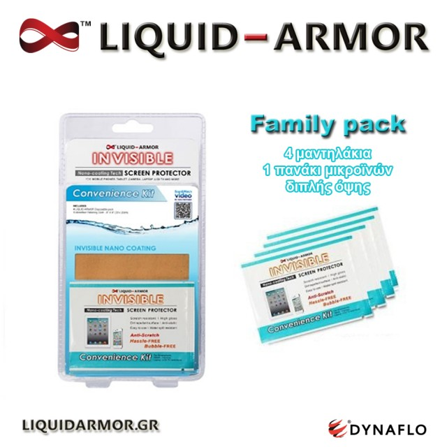 Family pack copy