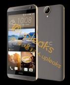 HTC One E9 plus 02