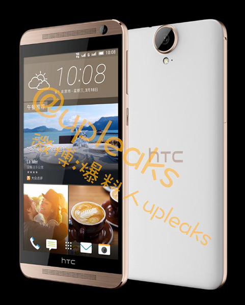HTC One E9 plus 03