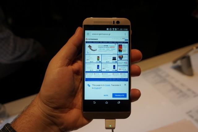 HTC One M9_WMC