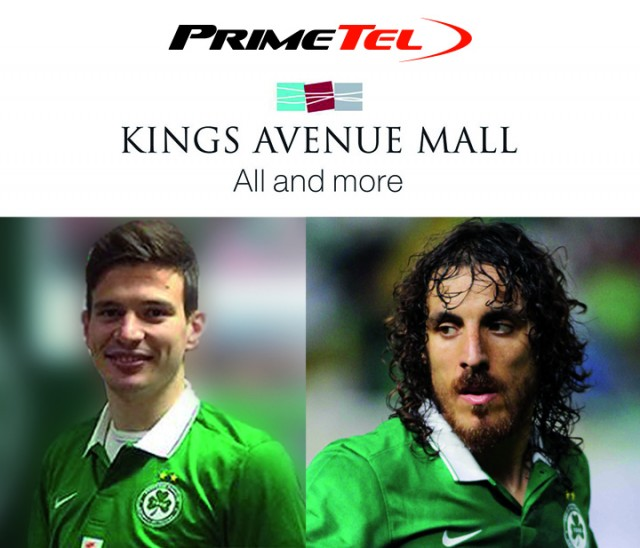 Kings Avenue mall omonoia primetel 4g