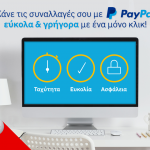 Vodafone_PayPal