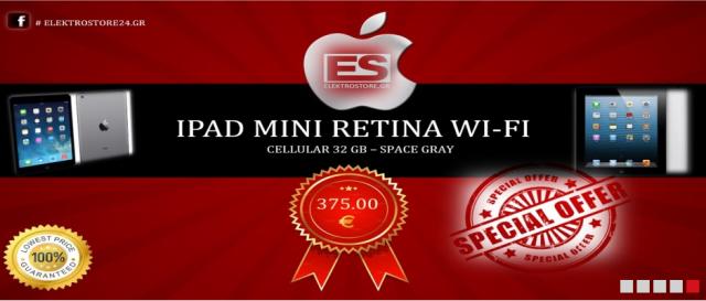 elektrostore-24-gr-ipad-mini