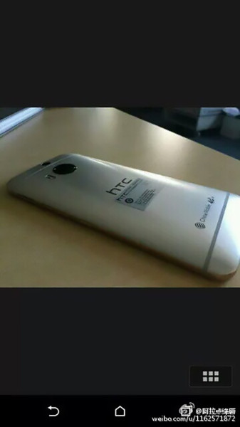 htc one m9 plus leaked 02