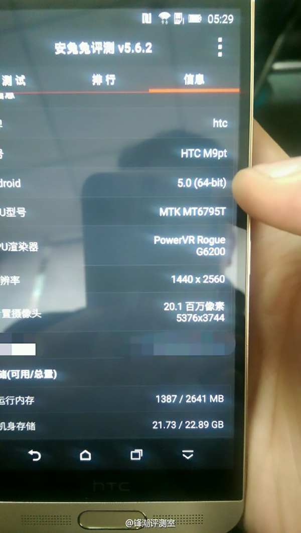 htc one m9 plus leaked 03