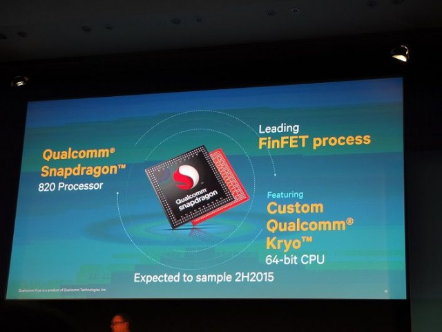 snapdragon 820 mwc 2015