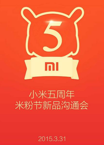 xiaomi-5-years