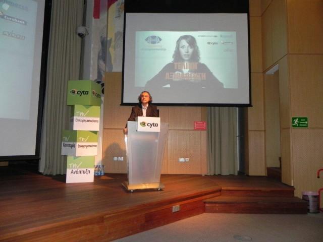 Empowering eEntrepreneurship 2