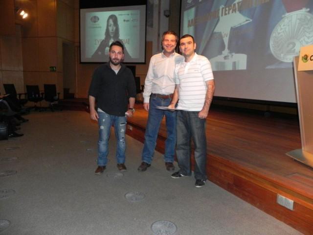 Empowering eEntrepreneurship 4