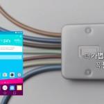LG UX 4.0 - 01