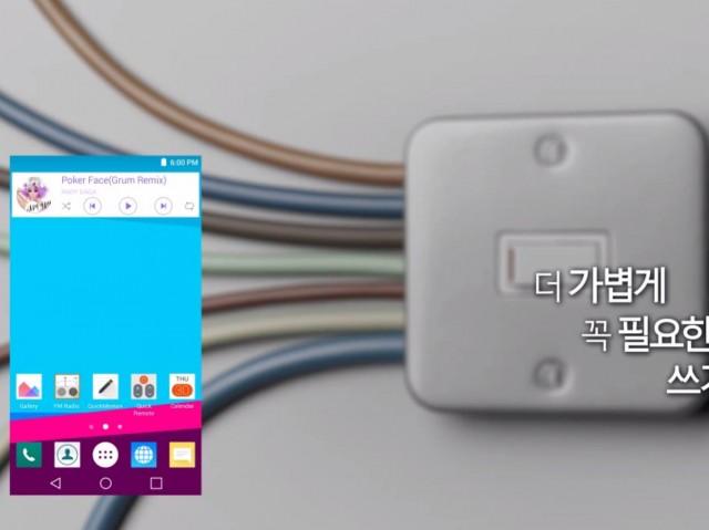 LG UX 4.0 - 02