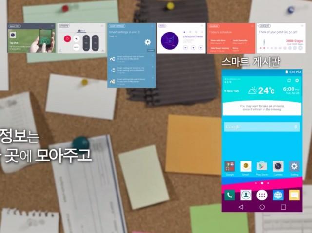 LG UX 4.0 - 03