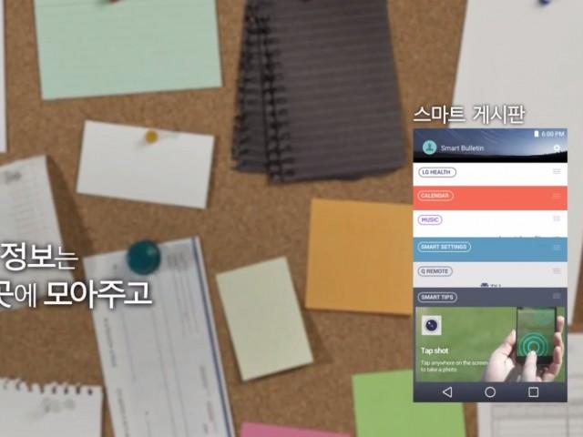 LG UX 4.0 - 05