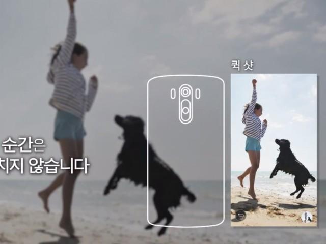 LG UX 4.0 - 06