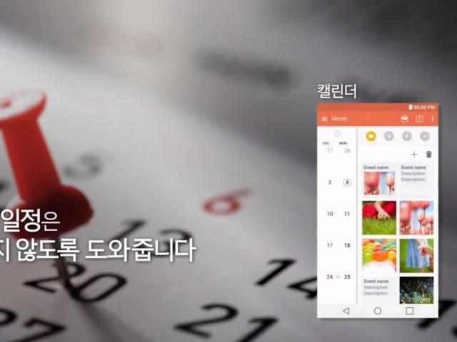LG UX 4.0 - 08