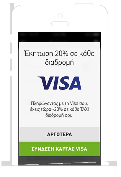 Taxibeat_Visa_discount_1