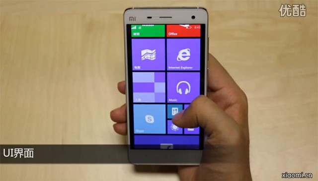 Xiaomi Mi4 running Windows 10 Technical Preview