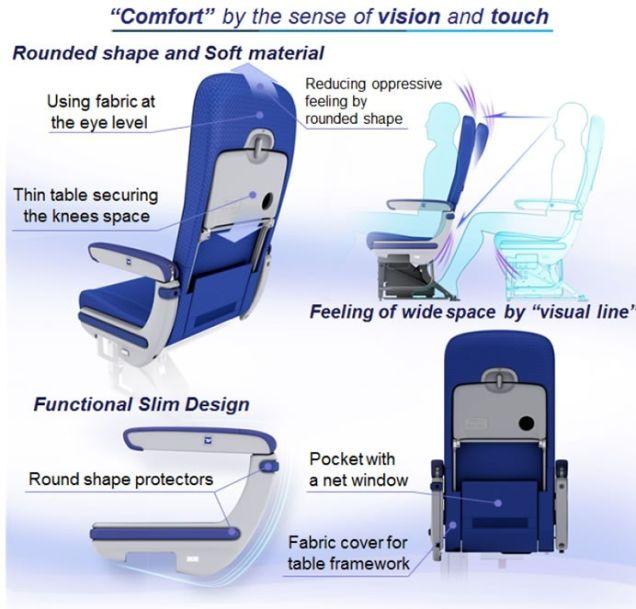 ana-seats-02