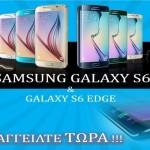 elektrostore24 galaxy s6 edge