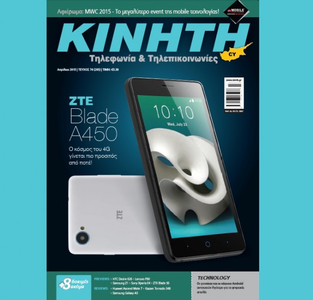 kiniti cover apr 2015 sq