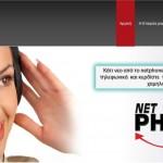 netphone.jpg site._gr