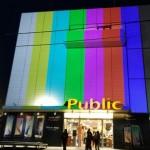 public glyfadas samsung event