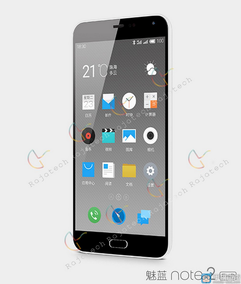 Meizu-Blue-Charm-Note-2-leaked