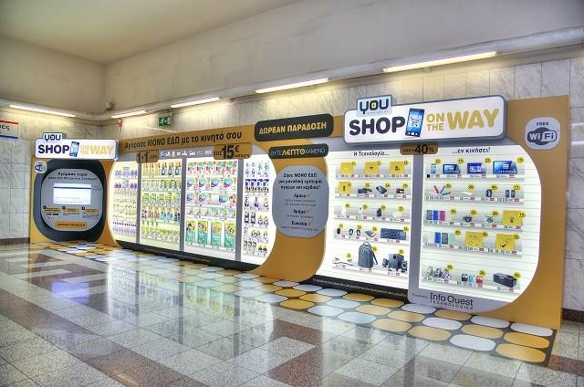 Virtual Store 1