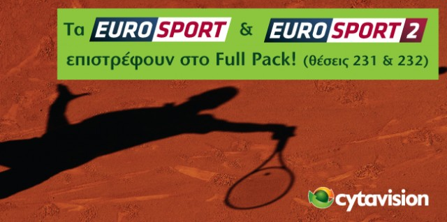 cytavision Eurosport Eurosport2