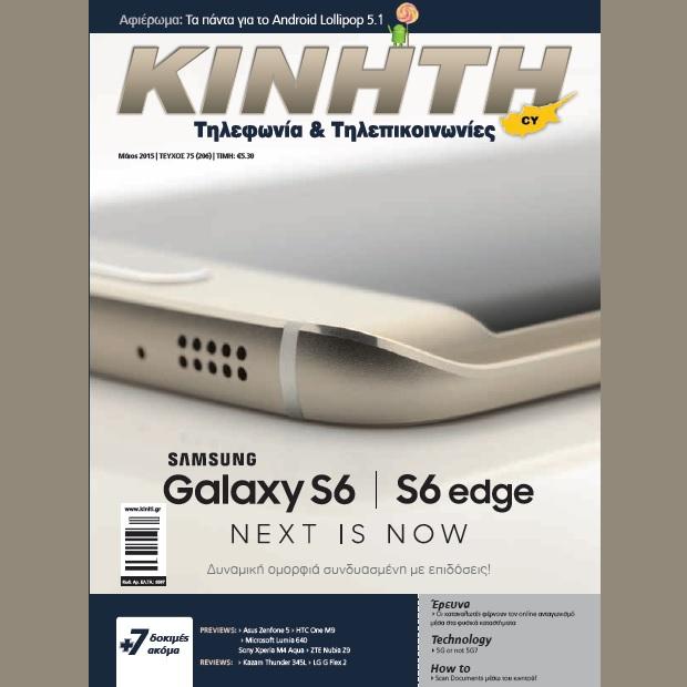 kiniti may 2015 sq