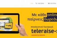 teleraise-shop