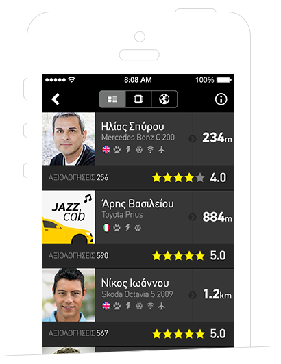 App_jazz_cab
