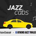 Athens_jazz_fest_activation