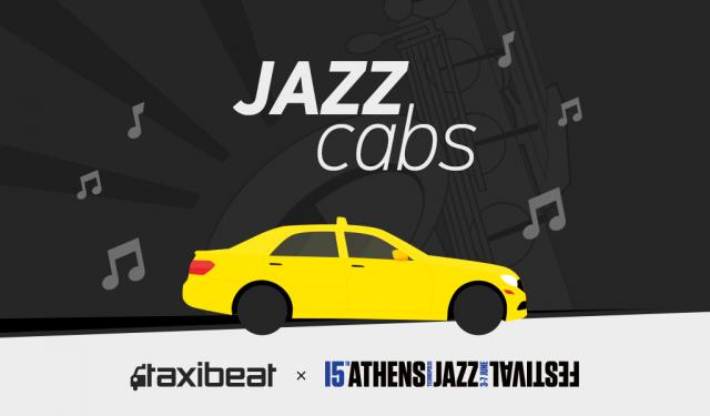 Athens_jazz_fest_activation