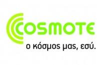 400 λεπτά ομιλίας προς όλα τα δίκτυα και 400MB Internet δωρεάν από την Cosmote