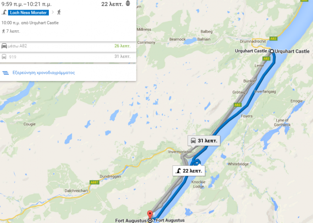 google-maps-suggestion-loch-ness-monster