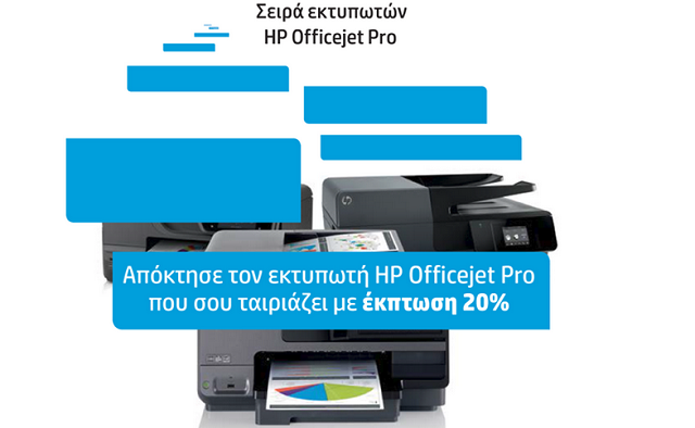 hp-officejet-pro-offer