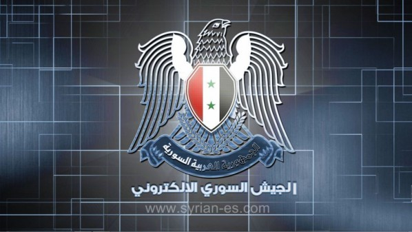 syrian-electornic-army
