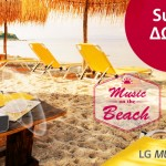 LG #Music_on_the_Beach contest