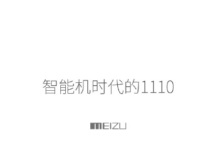 More-teasing-from-Meizu