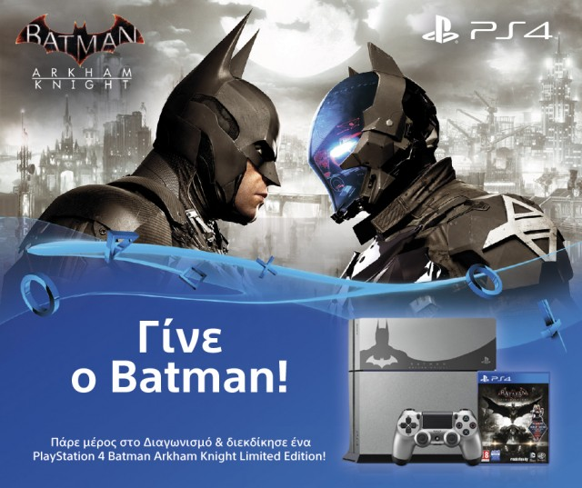PlayStation_Batman Arkham Knight Facebook Contest