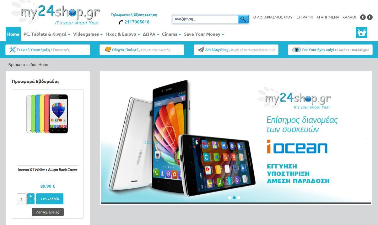 21800de1eb47 Μεγάλη ποικιλία από smartphones από γνωστά brands για κάθε προτίμηση