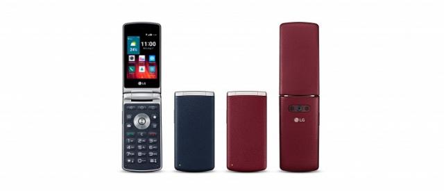 LG Smart Wine 2