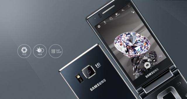 Samsung Flip Phone 2