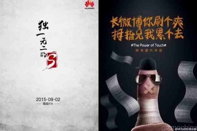huawei mate 7s teaser