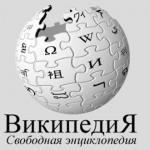russian-wikipedia